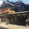 【松山】ポケモンGOもダウンロードできたし、ポケモンの巣が変更になったと聞いたので、愛媛県松山市内を徘徊したというキロク。
