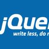 jQuery name等から要素を取得して操作する方法