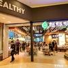 永輝の新小売スーパーが大量閉店。原因は、コロナ禍よりも需要に合わせた変化をしなかったこと
