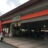 JR二日市駅の小林カレーでキーマカレーを食べた