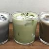 ジャージーミルク3種類のラテ