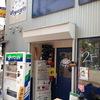 麺場 Voyage 【東京都大田区蒲田】