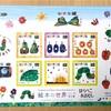 【切手】絵本の世界シリーズ  第2集  『はらぺこあおむし』の記念切手がこれまたかわいい!