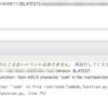 【AWS】lanbda実行エラー 備忘録 【lambda】