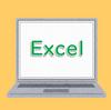 もっと!Excel:エクセルで作る家づくりの図面(後編)