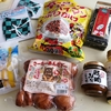 沖縄県民が選ぶ実用的な沖縄土産7選!実際に買ってみたのでご紹介