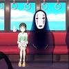 【考察】宮崎アニメは死生観で作られている