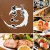 【オススメ5店】江坂・西中島・新大阪・十三(大阪)にある天ぷらが人気のお店