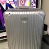 メルセデスベンツ オリジナルアルミスーツケースを受領!メルセデスベンツの成約プレゼントとしてはかなり良い!