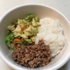 大型犬の手作りご飯:納豆ご飯