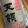 レアすぎる日本酒が届く、自分では絶対に見つけられない日本酒たち
