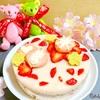 さくらちゃん誕生日おめでとう!バースデーケーキ