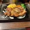 【いきなりステーキ】『グリルチキンステーキ』の件