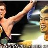 石田順裕さんのアディダスボクシングを体験してきました。