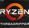 32コアRyzenThreadripper 発表!!TDP250Wのウルトラスペック!ベースクロック3GHz