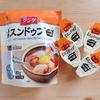 【韓国グルメ】具材とこれだけで超絶簡単!ダシダmy鍋海鮮スンドゥブ