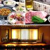 【オススメ5店】金沢市他・野々市・白山・内灘(石川)にある和食が人気のお店
