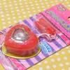 シュガシュガルーン玩具「ルーンハートペンダント ミニ」