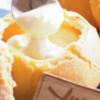 「大きな低糖質シュークリームを食べたい」を叶える1つの方法とは?