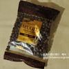 """レーマンの「麦チョコ」レーマンは日本で最初に""""麦チョコ"""" を生みだしたメーカーです。"""