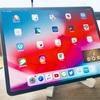 【2018】iPad Pro 12.9 レビュー : 12.9インチは大きすぎ。でも絵描きには最高の端末!