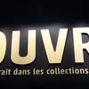 「ルーヴル美術館展 肖像芸術ー人は人をどう表現してきたか」 at 国立新美術館