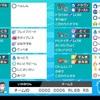 【剣盾シングルS1最終1位構築】メタモン入り受けサイクル