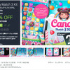 【Unity's Black Friday Week Sale】キャンディを3つ以上つなげて消してクリア条件を達成する大人気ゲーム「キャンディクラッシュ」風ゲームシステムを搭載したパズルゲームの完成プロジェクト!レベル作りがサクサクできるエディタ付き!ポップで可愛い本格的な素材データ付き完成プロジェクト「Candy Match 3 Kit」