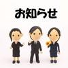 京都アカデメイアさんが1月28日のイベントレポートをアップされました