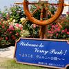 ヴェルニー公園フィナーレ、そして 浦賀~横須賀その4