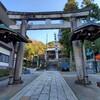 岐阜県 伊奈波神社