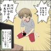 次男くん観察日記『スプラトゥーン2オンライン対戦』