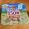 やきそば弁当〝北海道命名150年〟塩バター風味(数量限定記念商品)食べてみた感想