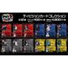 【再販】ヒプノシスマイク -Division Rap Battle- ディビジョンカードコレクション発売!