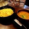 京都大学の学園祭より:京大生おすすめ「つけ麺マン」本店レビュー