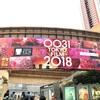 東京国際映画祭にて