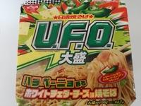 クセだらけの日清焼そば「UFO」ハラペーニョ香るホワイトチェダーチーズソース味焼そば。クセだらけでクセになる美味しさ。