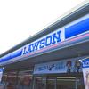 ローソンでLINEチェックインする方法【LINE Beacon】