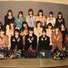 1/14 AKB48 16期生コンサート