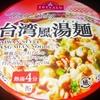 TV World Dining 台湾風湯麺(タテ型) 105−6円