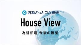 「『リフレ・トレード』復活なるか」外為総研 House View ポンド/円・豪ドル/円 2021年3月