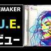 最強のD.I.YバンドNOISEMAKER(ノイズメーカー)最新アルバム H.U.E (ヒュー)レビュー。