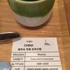 コーヒーfrom中国