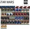 WS:SW赤t黄緑