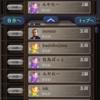 囲碁ウォーズ対戦記4