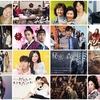 4月放送予定の韓国ドラマ(スカパー)#5週目 キャスト/あらすじ