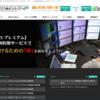 123株式マネースクールWestの口コミ評判|投資顧問・評価・検証