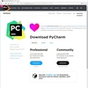Windows10にPyCharmをインストールしてみる