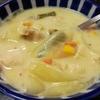 【1食58円】あっさりクリームシチューの作り方〜市販ルー不要&圧力鍋で時短調理〜