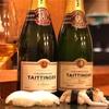 経年〝優化〟のNVシャンパン